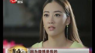 """离开陈小春Jordan Chan!  应采儿Cherrie Ying叫板""""第三者"""""""