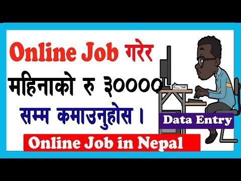 Online Job in Nepal – Data Entry/Article Writing & Many More