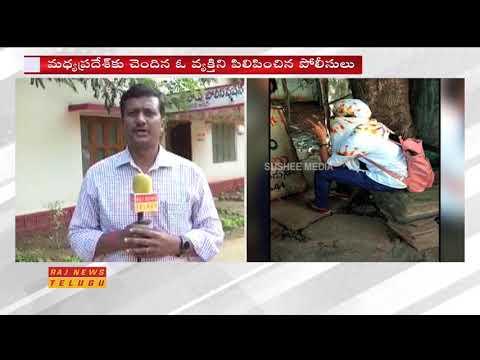 YS Jagan Attack Case Updates : వైఎస్ జగన్ కేసులో కొనసాగుతున్న సిట్ విచారణ || Visakhapatnam