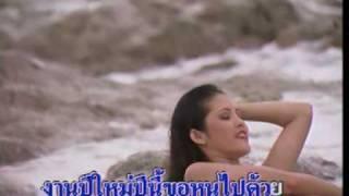 Repeat youtube video Sexy Thai Karaoke