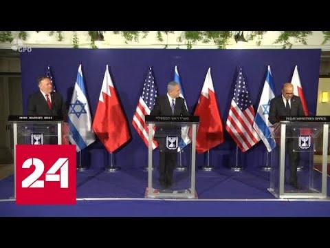 Официальная делегация Бахрейна впервые посетила Израиль - Россия 24