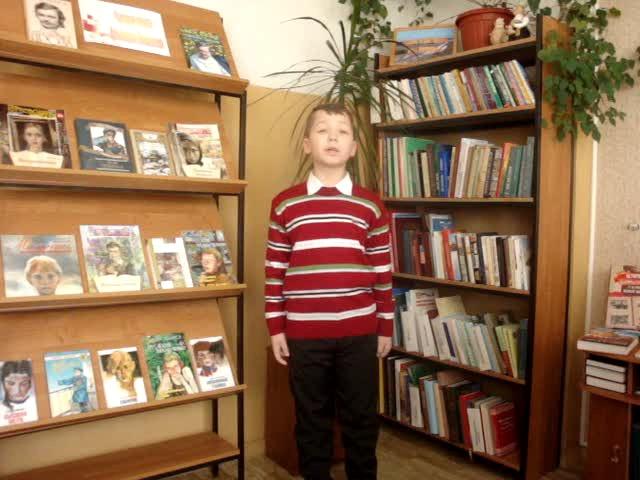Изображение предпросмотра прочтения – СпиридоновАртем читает произведение «Школьник» Н.А.Некрасова