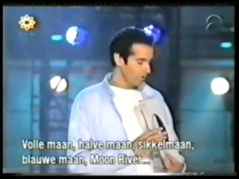 The Magic of David Copperfield XVII: Tornado of Fire (2001) (With special guest Carson Daly)