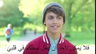 Video harris j let me breath مترجمة للعربية download MP3, 3GP, MP4, WEBM, AVI, FLV Januari 2018