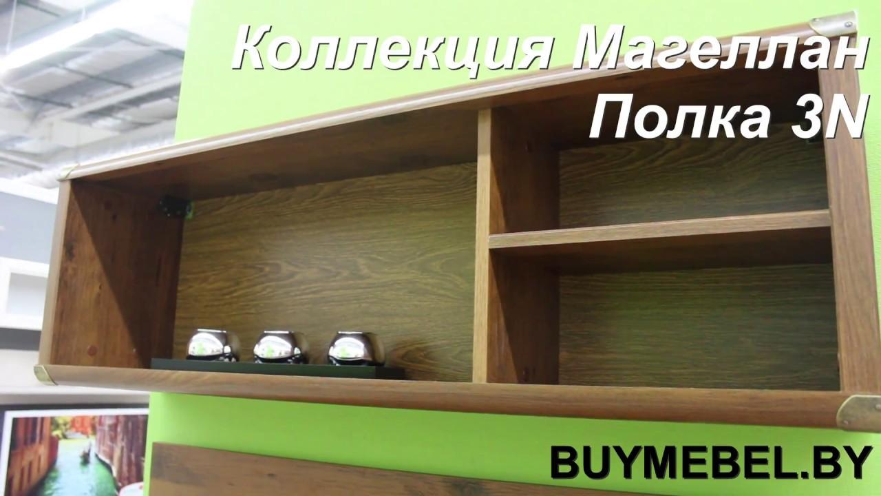 Полки каталог товаров для дома. Покупайте недорого в интернет магазине икеа беларусь. Доставка, сборка, гарантия. Заказывайте прямо сейчас.