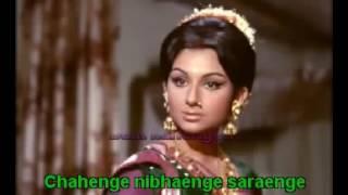 Jo Tumko Ho Pasand Karaoke hindi song Mu