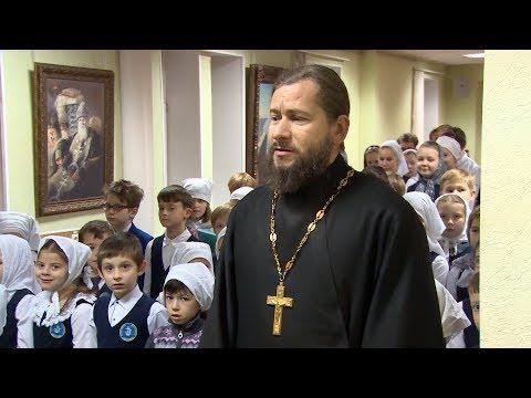 Православная гимназия «Ковчег»