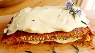 겨울엔 따뜻한 티타임/쓴맛1도 없는깔끔 레몬생강차/정말…