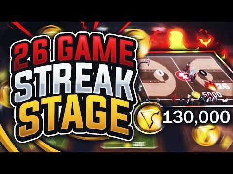 ⚡️26 GAME WIN STREAK AT 5K COMP STAGE • HIGHEST EVER AT STAGE (FULL STREAK) - NBA 2K17 Livestream