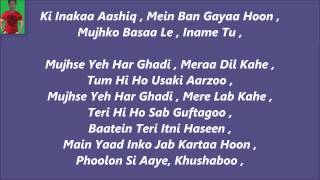 Maula Mere Maula Karaoke With Lyrics=Anwar