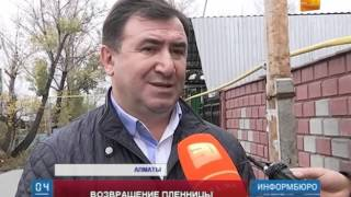 Похищенную в Алматы невесту  Айсель Байрамову вернули родителям