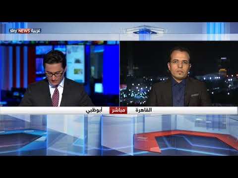 التلغراف: واشنطن طالبت قطر بوقف دعم الميليشيات الموالية لإيران