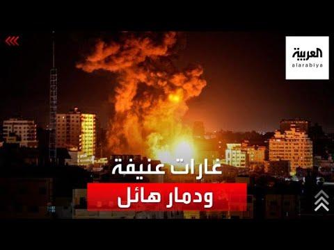 مشاهد من القصف المستمر على قطاع غزة .. غارات عنيفة ودمار هائل  - نشر قبل 3 ساعة