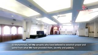 Surah Ibrahim - Muhammad Taha Al-Junaid