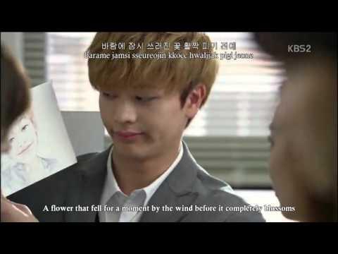 Wendy RED VELVET ft Yuk Ji Dam - Return - Who Are You School OST Part 7  Lyrics HAN ROM ENG [HD]