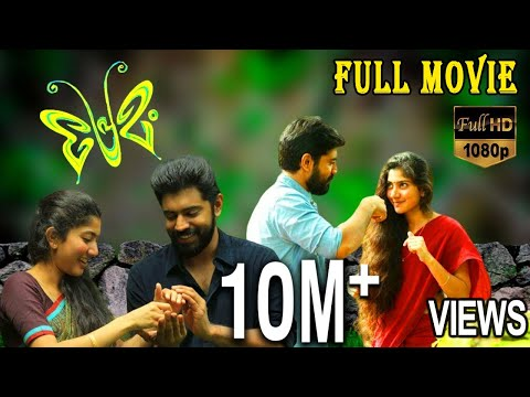 Premam – പ്രേമം Malayalam Full Movie | Nivin Pauly | Sai Pallavi | Anupama Parameswaran | TVNXT |  Mp3 Download