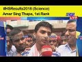 Assam HS results | Amar Sing Thapa, topper in Science stream speaks exclusively to News Live