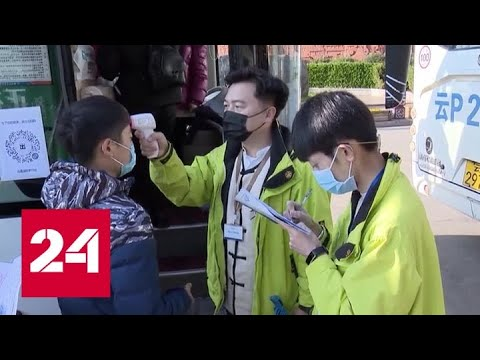 Спад заболеваемости: в Китае за сутки не выявлено ни одного заражения коронавирусом - Россия 24
