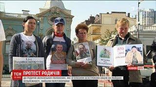 Перемовники прозвітували перед родичами українських полонених, які про переговори з бойовиками