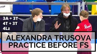 Alexandra TRUSOVA Practice Before FS 3A 3T 4T 3T 4Lz Russian Cup 2020 Stage 2 Александра Трусова