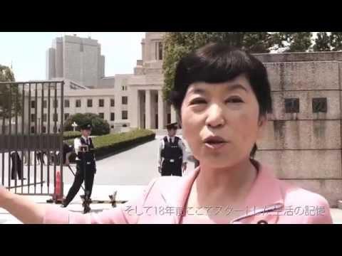 森友学園視察の社民党 福島みずほさん、朝鮮学校問題を指摘されフリーズ www