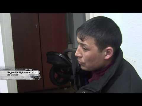 ЖЕСТЬ от 26 03 19_Антенна 7_Омск