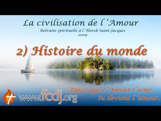 2) Histoire du monde (HOREB) - 2 de 11