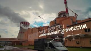 видео Атомэнергопром - атомная отрасль России  - главная