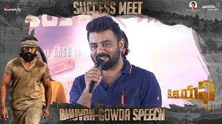 Cinematographer Bhuvan Gowda Speech at #KGF Success Meet - Yash, Srinidhi Shetty | Prashanth Neel