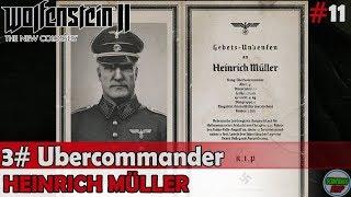 Wolfenstein 2 The New Colossus | #3 Ubercommander | Heinrich Müller | Sin comentarios