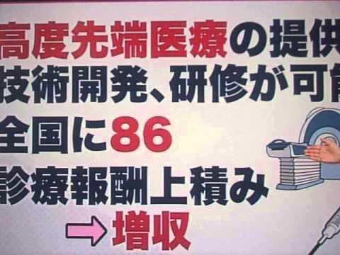 GEDC3353 2015.05.21 nikkei shibunn at ikebukuro sanshain street  lotteria with bunka housou radio.