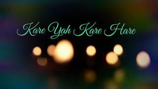 Choti choti Gal da bura na Manaya Kar by lyrics WhatsApp status