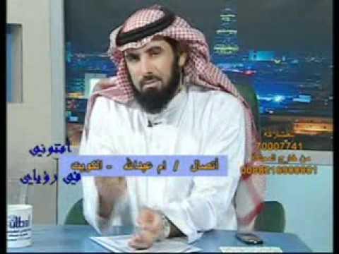 الشيخ ناصر الرميح افتوني في رؤياي Youtube