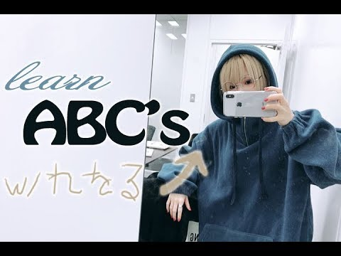 Learn Alphabet With Reol