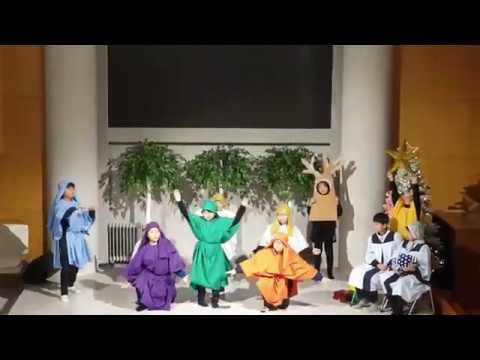 성탄축하교육부서 발표회- 유초등부 뮤지컬