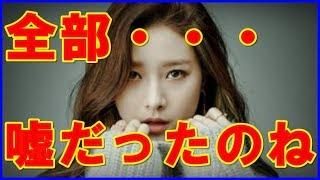 【驚愕】日本嫌いの韓国人がわずか数ヵ月で親日家になった衝撃の理由。日本と韓国の歴史の真相に唖然!!