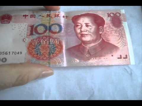 Renminbi ¥