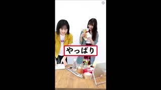 mysta(マイスタ) https://www.mysta.tv ◇関連動画 【やばい】Seventeen...