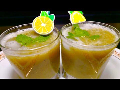 गर्मियों में बनाये यह आम पन्ना जो करदे बिलकुल तरोताज़ा| Aam Panna Refreshing Summer Drink recipe
