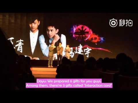 [ENG SUB] 151209 Duomi Meeting - QingYu