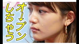 モデル出身の、川口春奈さん。 裏の顔が話題になっているようでwww その...