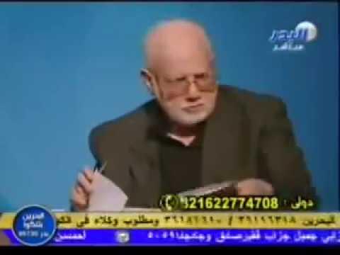 أحمد راسم النفيس يواجه عبد المنعم فؤاد شخصيا وهو ما سبب له عقدة نفسية لن تندمل