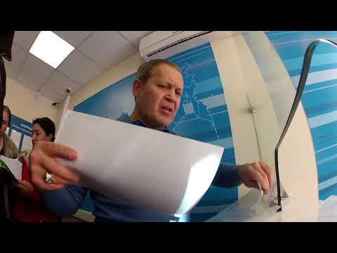 Налоги Отменены - НК РФ ст.12 п.5!!! Документы для скачивания под видео!
