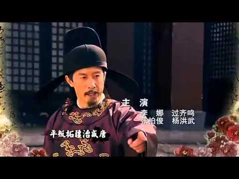 Võ Tắc Thiên bí sử - Wu Ze Tian mi shi - The secret history of Empress Wu