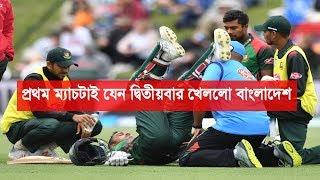 কিউই পেস আর গাপটিল প্রশ্নের উত্তর পাচ্ছে না বাংলাদেশ Bangladesh vs Newzealand ODI series 2019