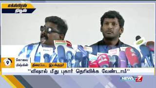 Cheran should stop targeting actor Vishal : Mysskin | News7 Tamil