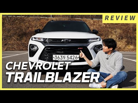 Let's Drive the all new 2021 Chevrolet Trailblazer!  New subcompact SUV from Chevy - The Trailblazer