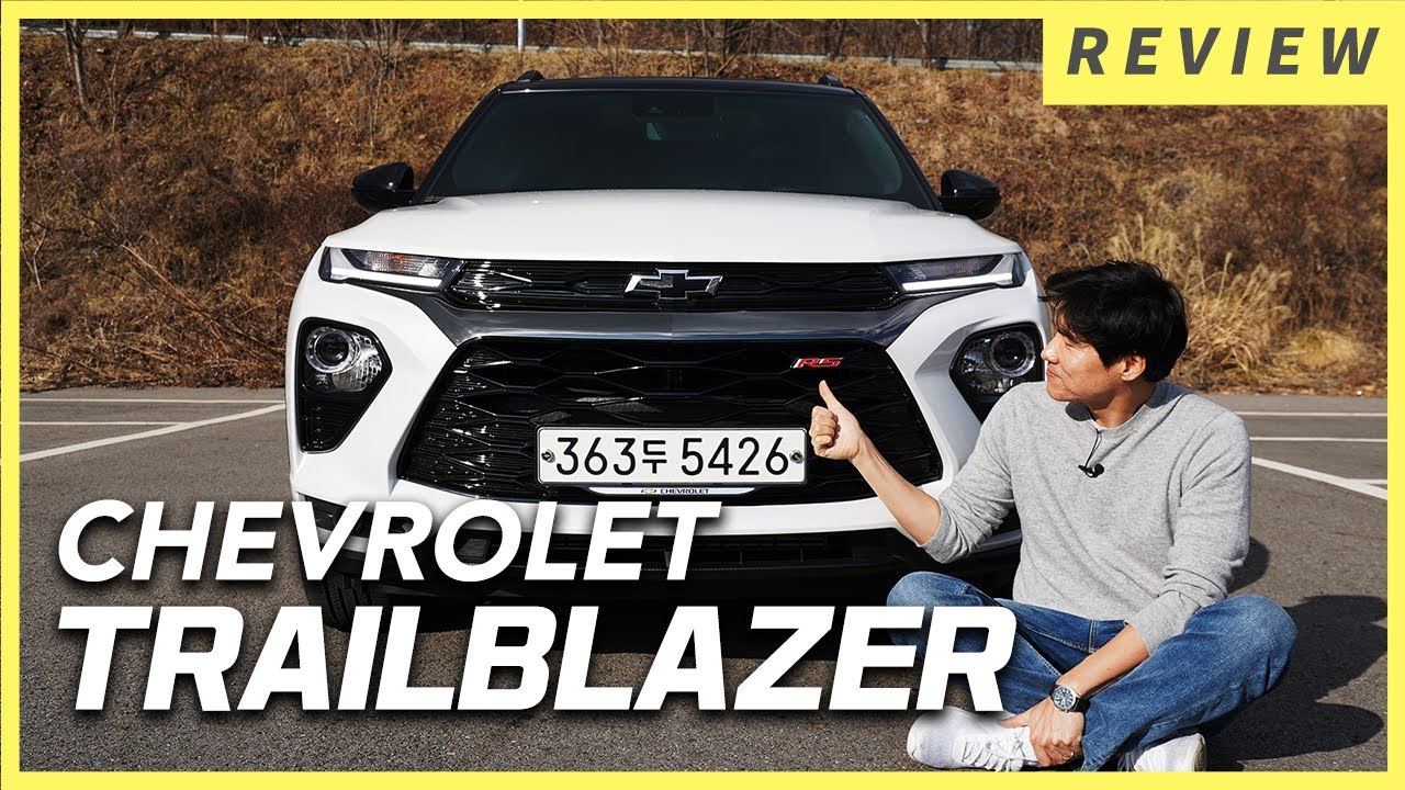 Let's Drive the all new 2021 Chevrolet Trailblazer!  New subcompact SUV from Chevy – The Trailblazer