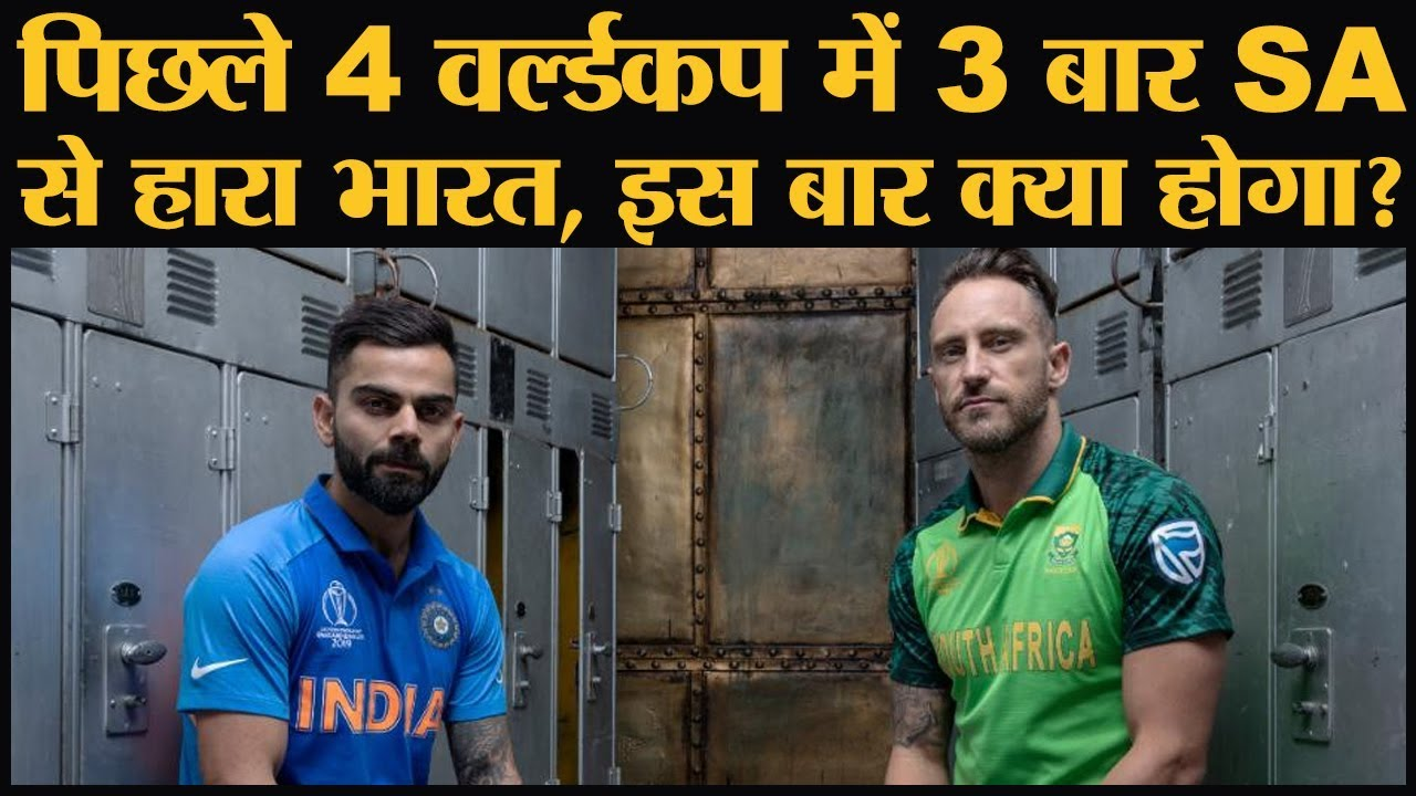 South Africa v India: Cricket World Cup 2019  live!
