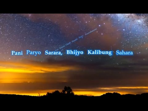 Bipul Chettri - Asaar (Cover) Lyrics Video